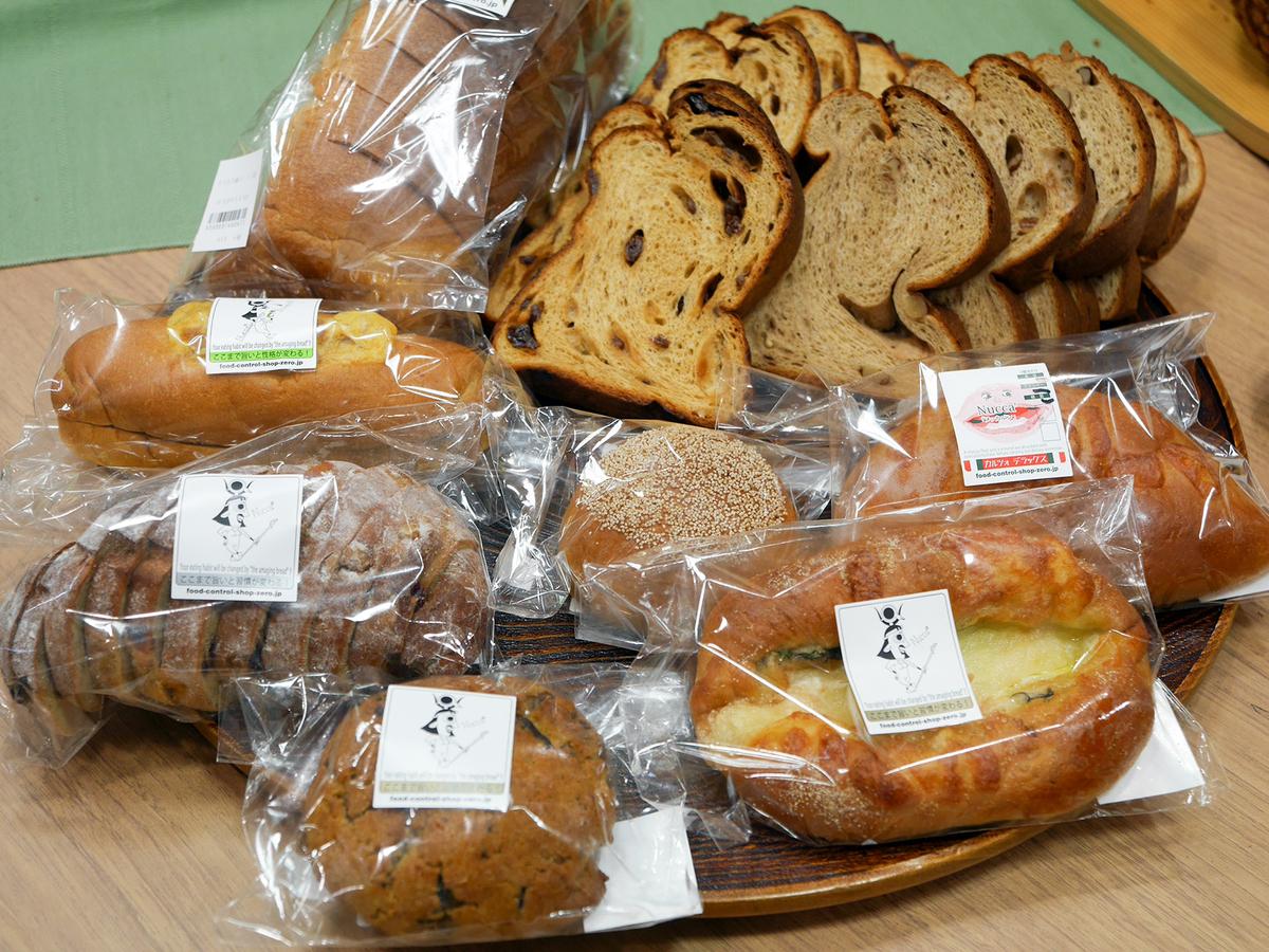 名古屋「ヌッカ」は美味しい抵糖質のパンを販売