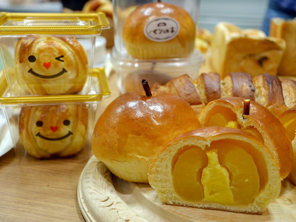 全国の人気ベーカリー「パンの木」丸ごとリンゴ(1個500円)