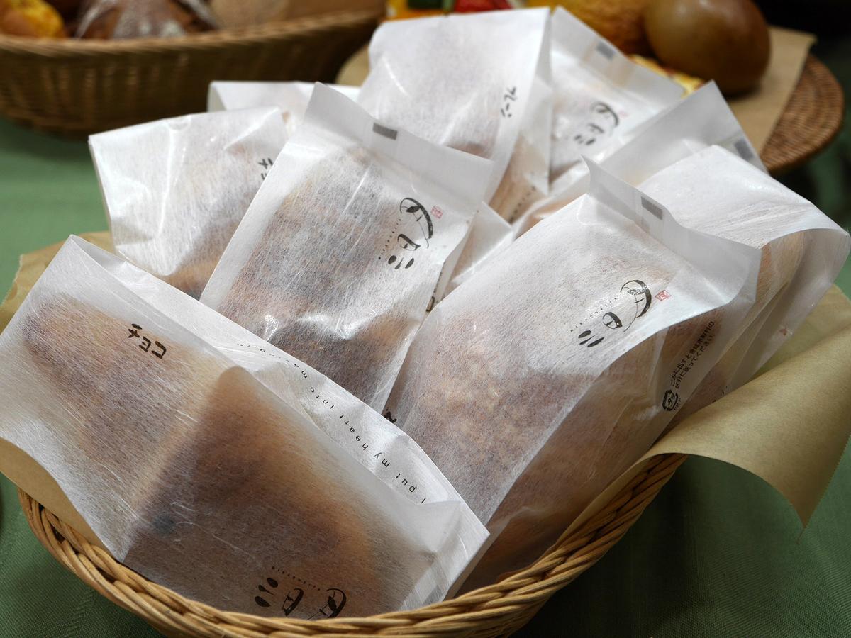 全国の人気ベーカリー「三日月屋」クロワッサン(冷凍、プレーン1個200円)