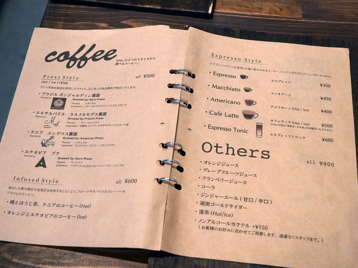 f:id:travelyokohama:20190805015433j:plain