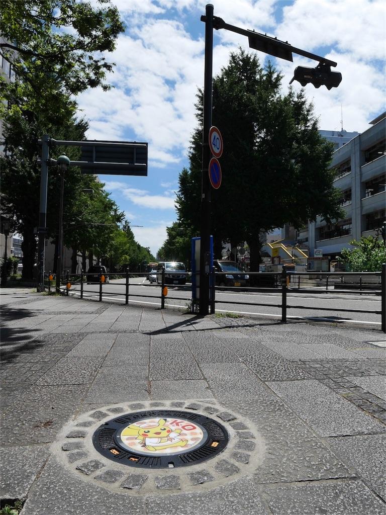 f:id:travelyokohama:20190805123407j:image
