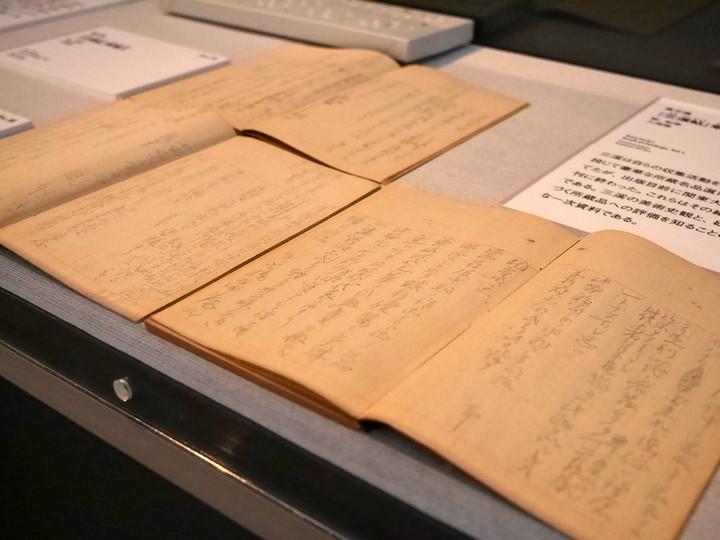 三溪が刊行しようとした所蔵名品選『三溪帖』の草稿(関東大震災で焼失し、未刊)