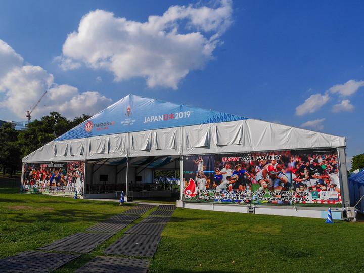 ラグビーワールドカップ2019™ファンゾーン in 神奈川・横浜