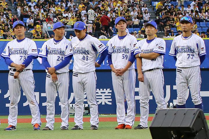 横浜DeNAベイスターズ 横浜スタジアム最終戦セレモニー