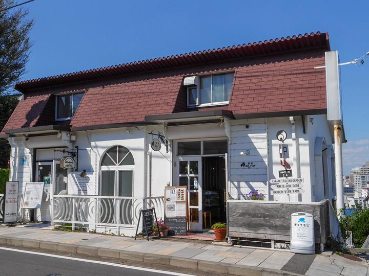 横浜・山手 喫茶エレーナ