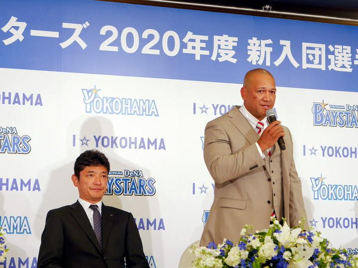 横浜DeNAベイスターズ 2020年度新入団会見 ラミレス監督あいさつ