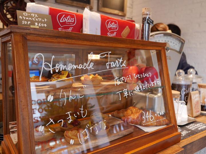 キャラバンコーヒースタンド タルト