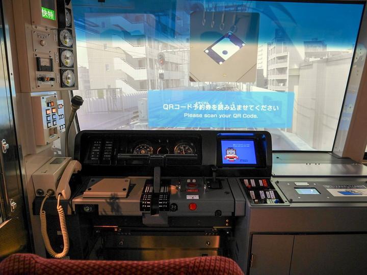 京急ミュージアム 鉄道シミュレーション