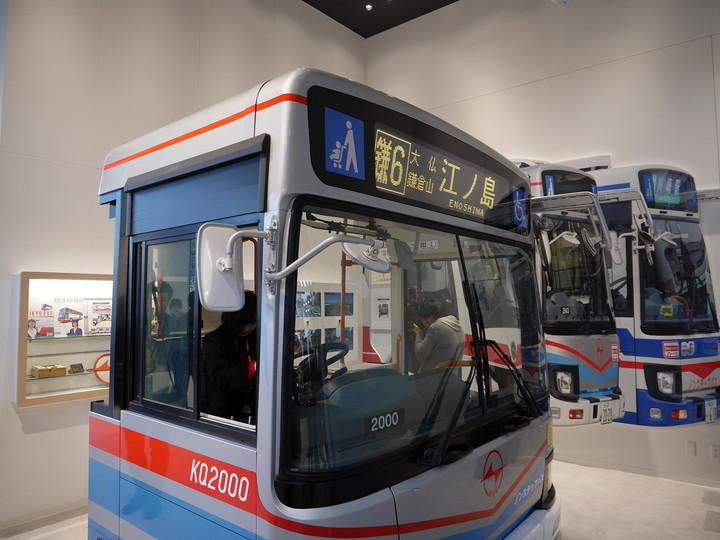 京急ミュージアム バスネットワーク