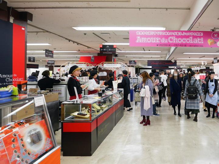 横浜高島屋 8階 特設会場「アムール・デュ・ショコラ」の様子
