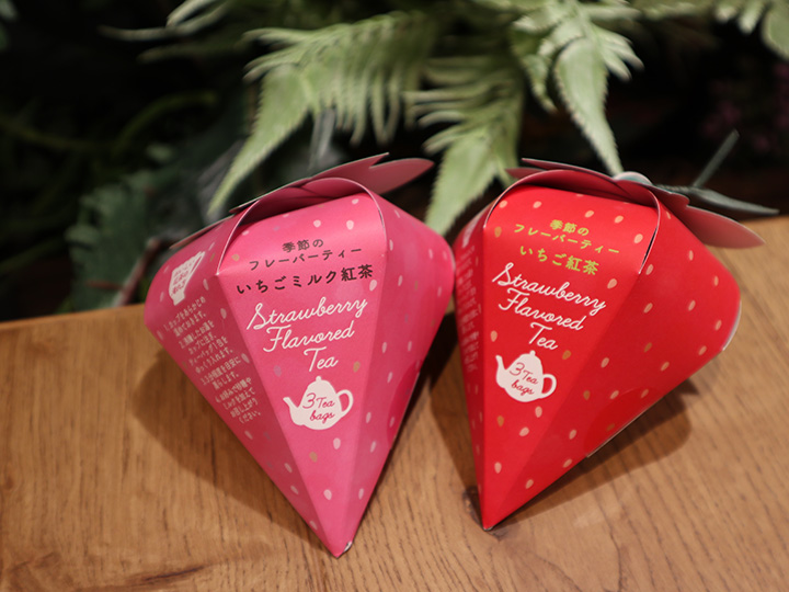 季節のフレーバーティ いちご紅茶・いちごミルク紅茶
