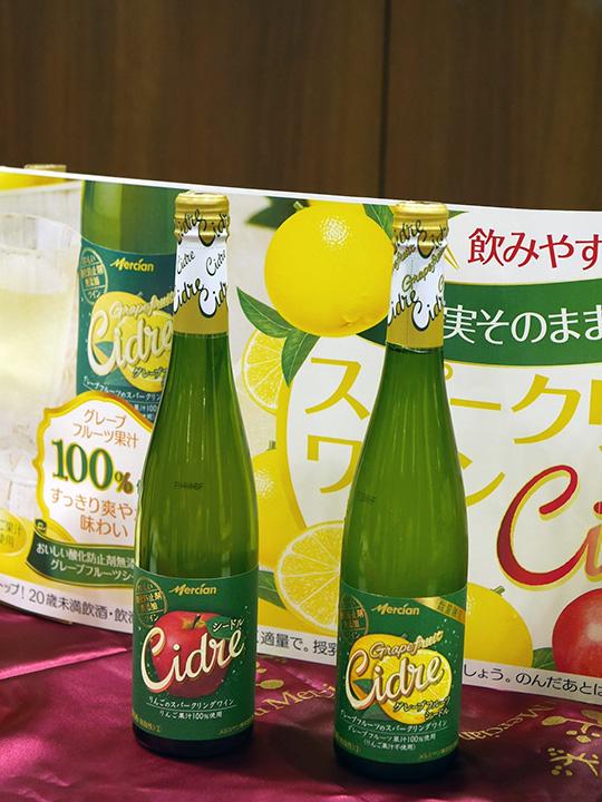 おいしい酸化防止剤無添加ワイン シードル