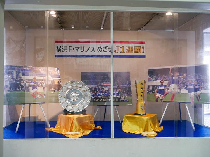 横浜F・マリノス2019年J1リーグ優勝シャーレ・トロフィー展示