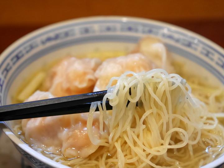 香港海老雲呑麺(980円)