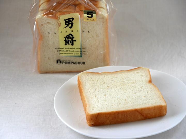 ポンパドウル 男爵 食パン