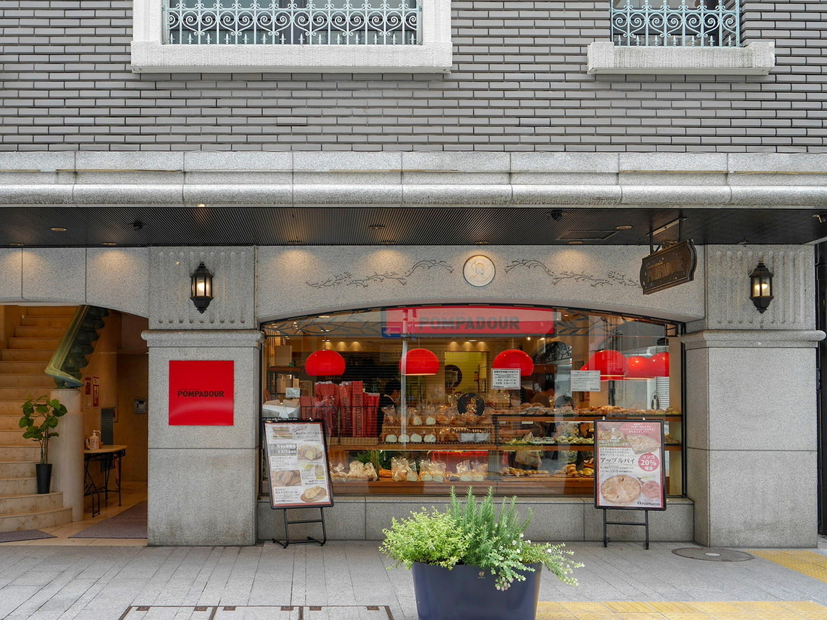 横浜・元町ポンパドウル本店