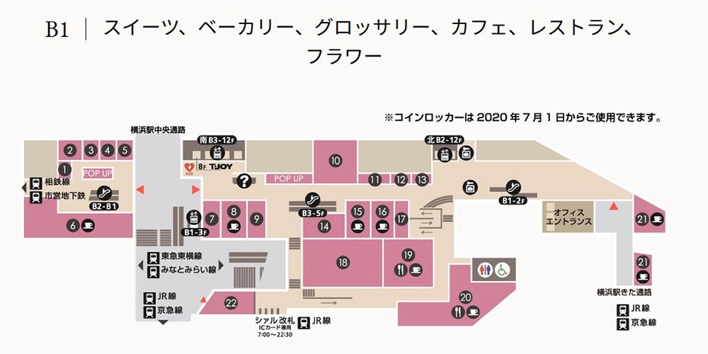 シァル横浜 地下1階フロア図(公式サイトより)