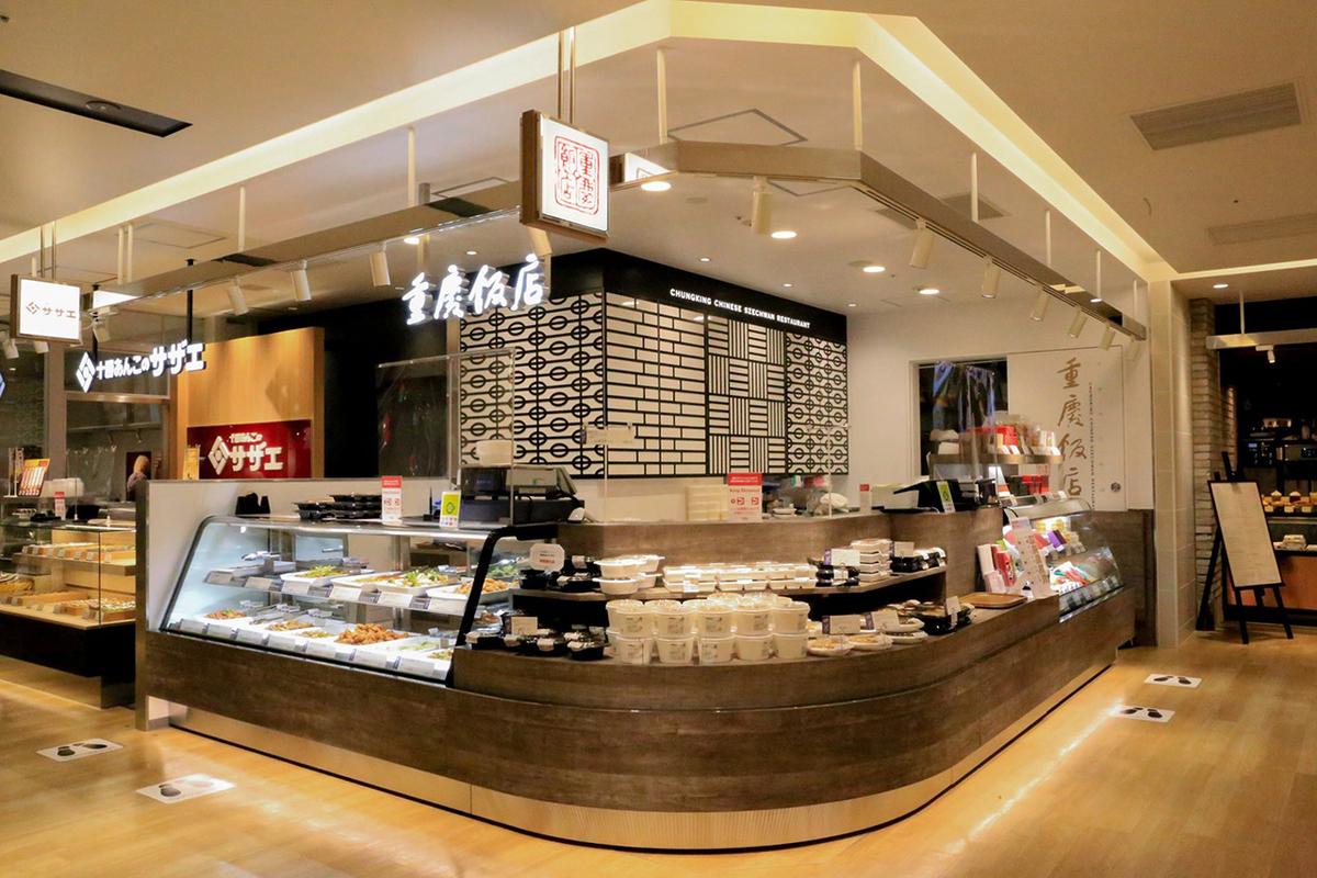重慶飯店GIFT & DELI シァル横浜店(画像提供:重慶飯店)