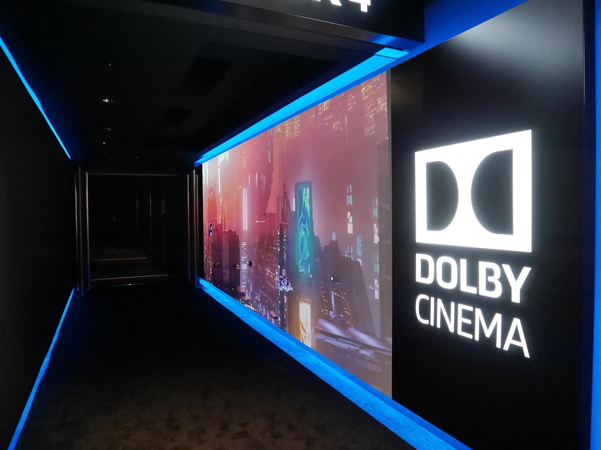 DOLBY CINEMA(ドルビーシネマ)導入