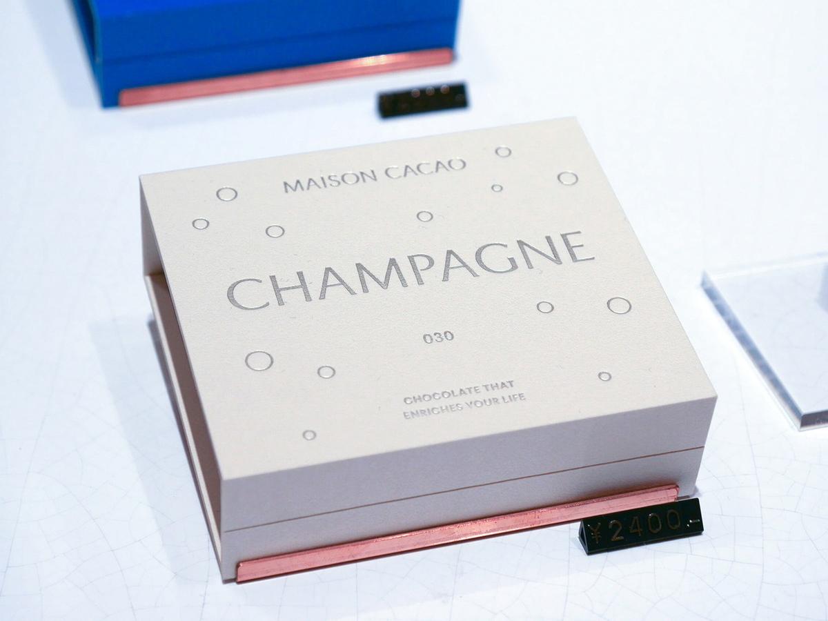 アロマ生チョコレート シャンパン