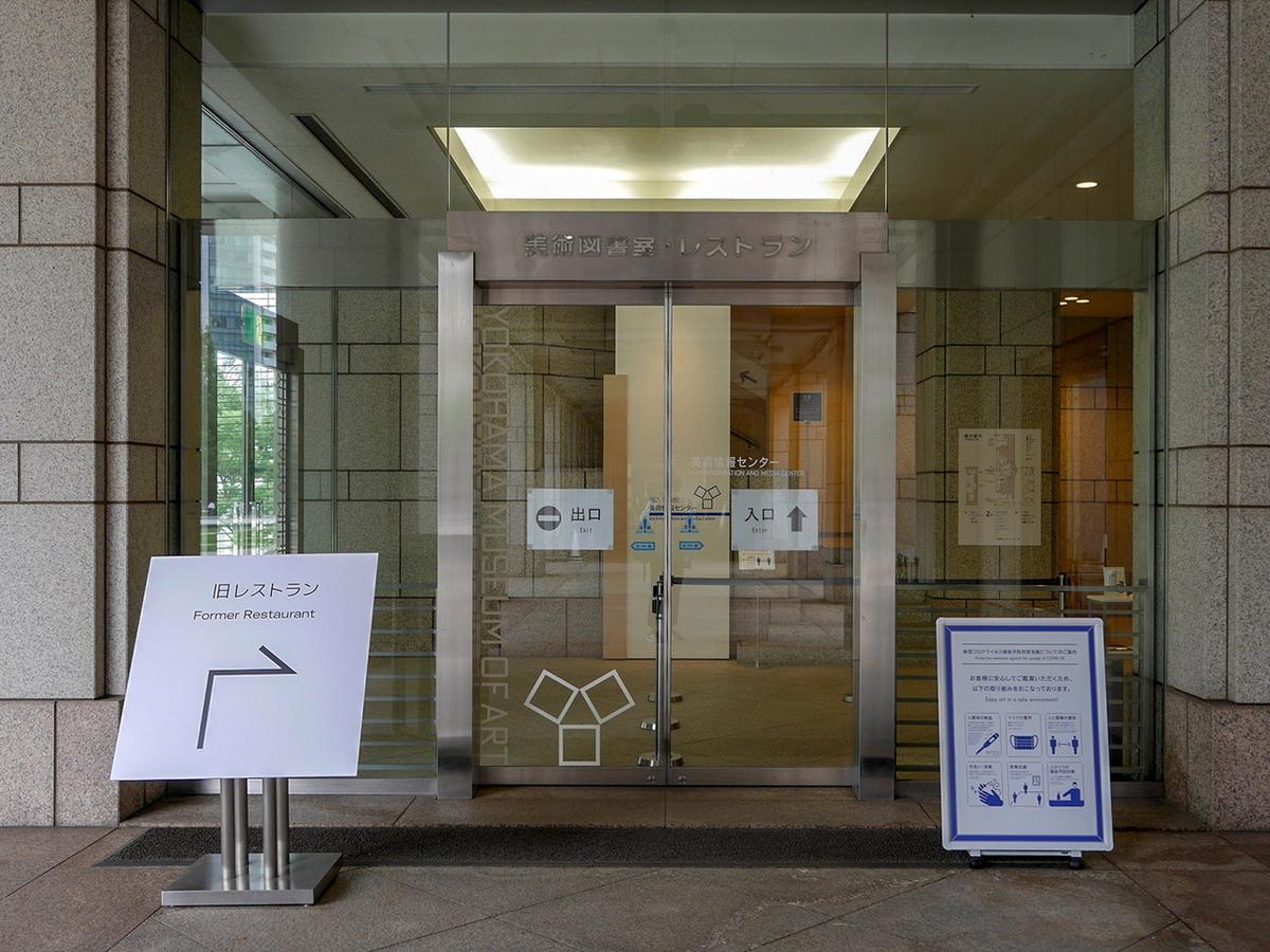 横浜トリエンナーレ2020 旧レストラン会場入口