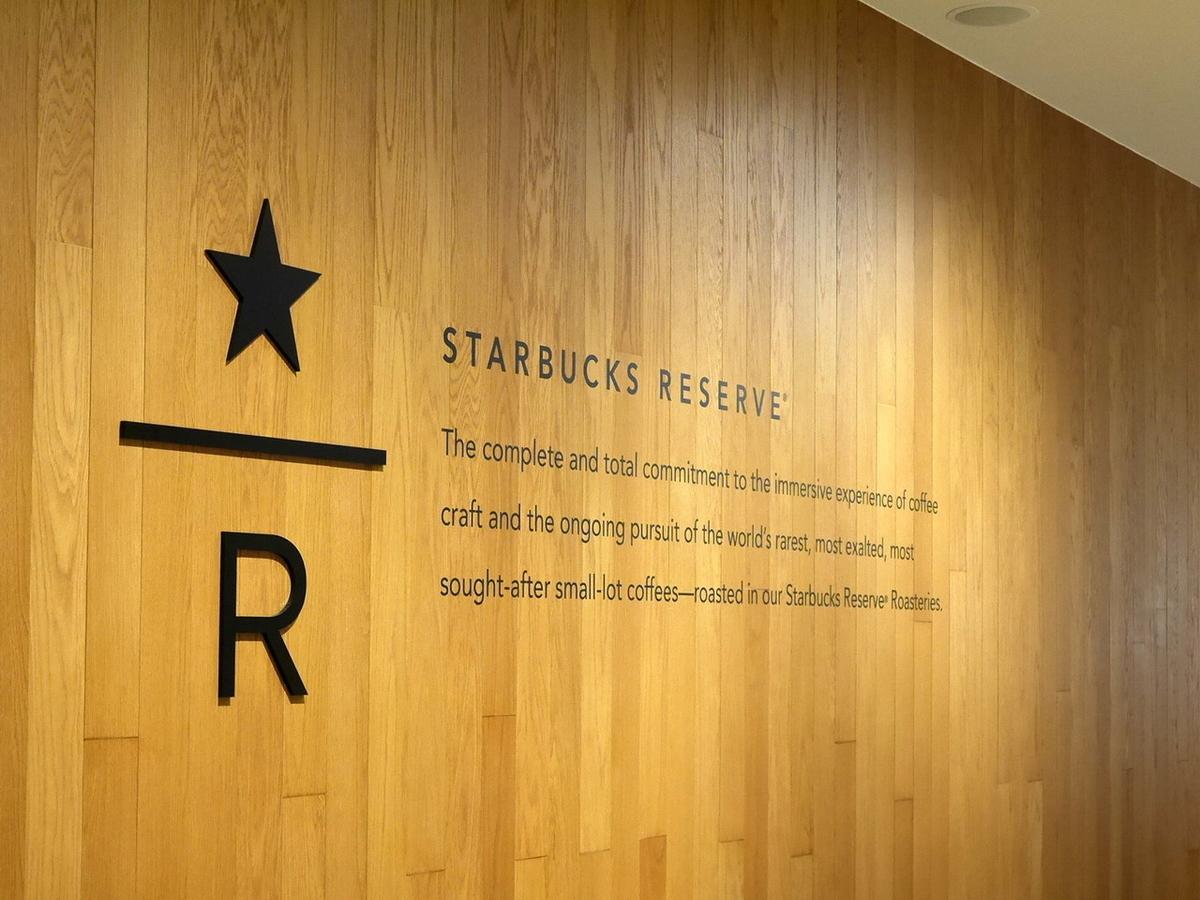 スターバックス リザーブのトレードマーク「★/R(リザーブの頭文字)」