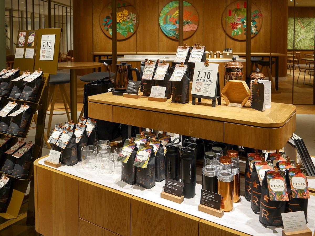 スターバックス リザーブのコーヒー豆は購入することもできます。時期によって変わりますので要チェック