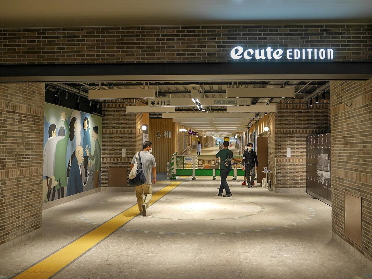 エキュートエディション横浜 南改札側入口