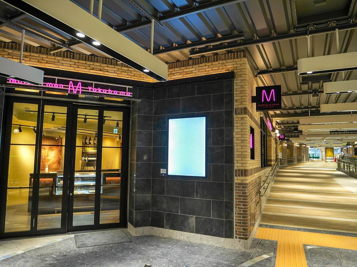 matsu e mon YOKOHAMA(松右衛門 横浜)入口