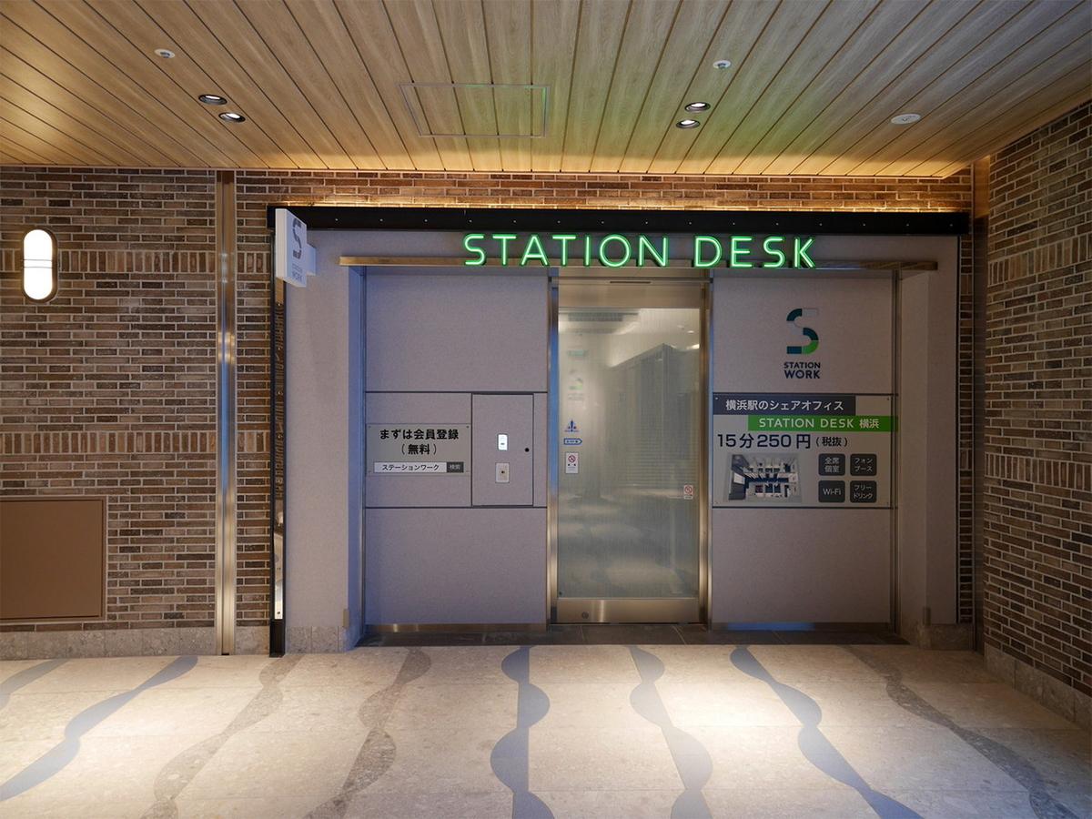 STATION DESK 横浜(ステーションデスク)入口
