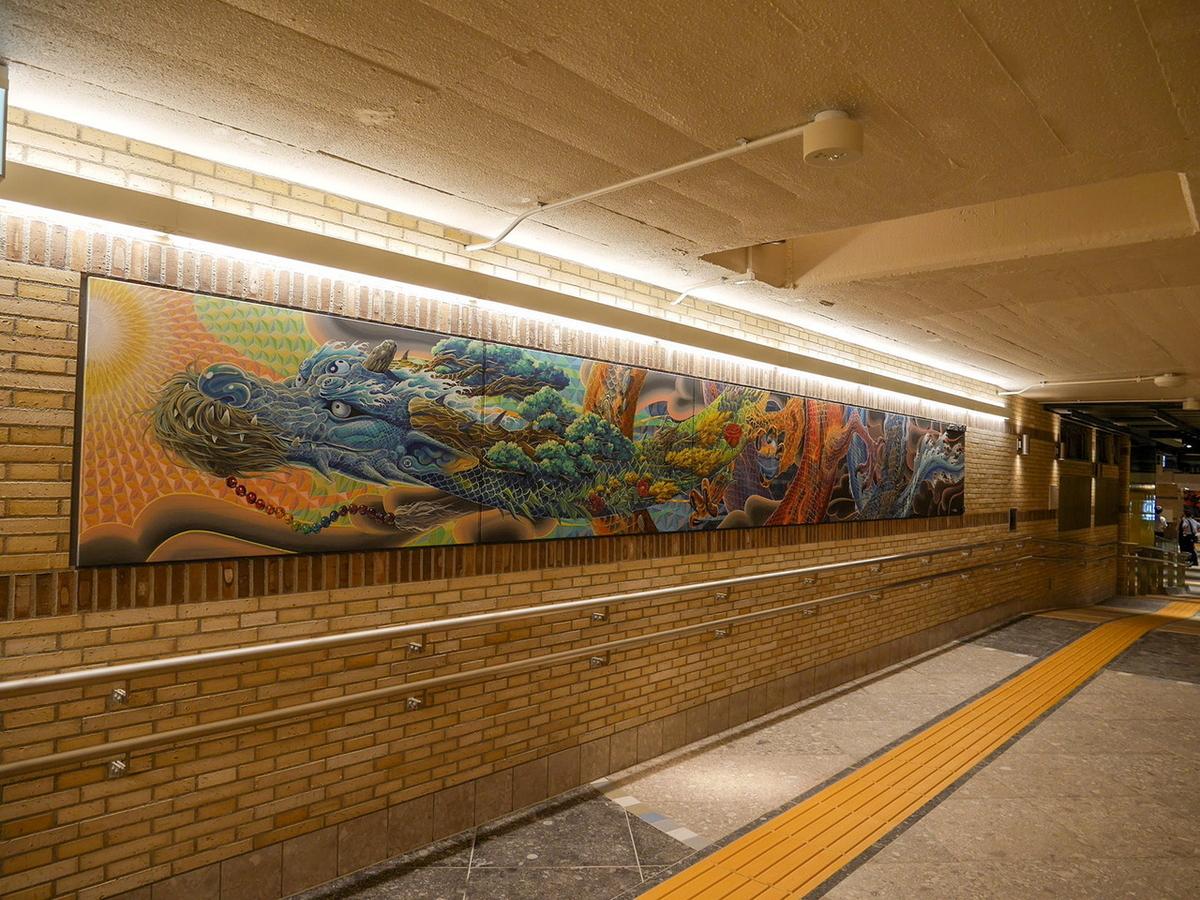 エキュートエディション横浜 壁画アート