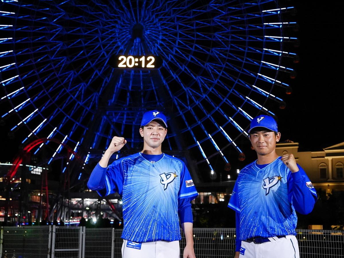 YOKOHAMA STAR☆NIGHT 2020 Supported by 横浜銀行 ユニフォーム発表会