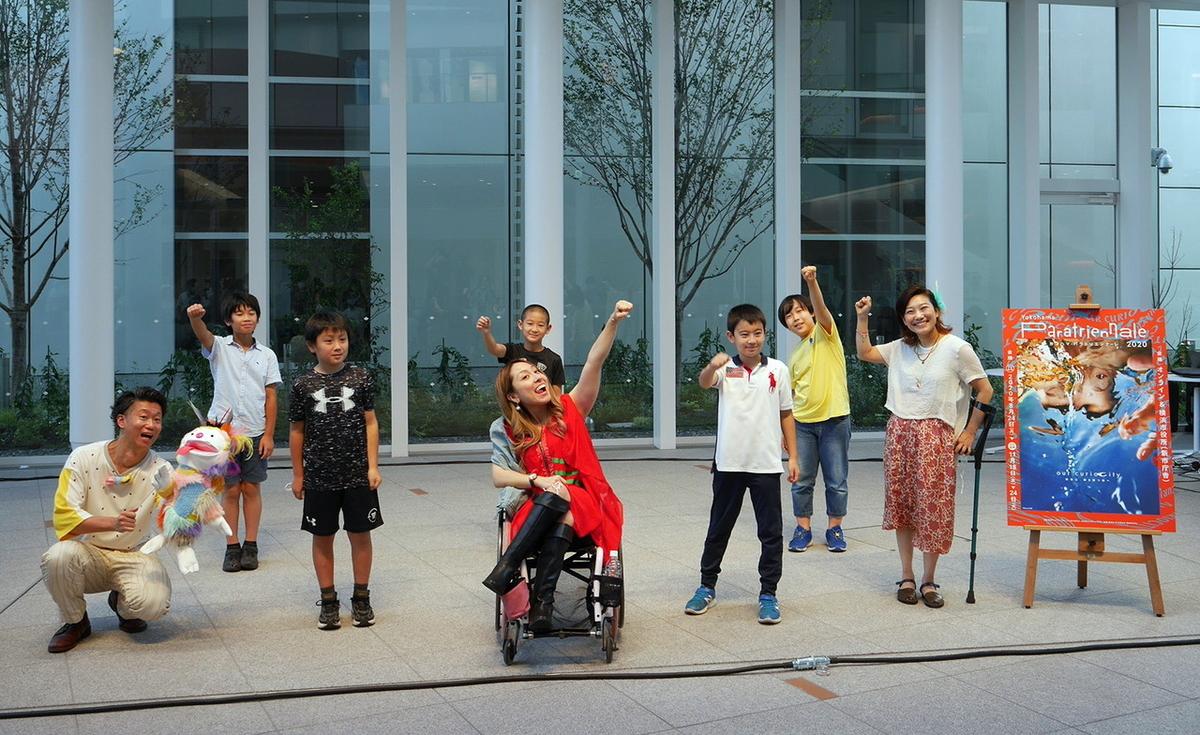 横浜市立みなとみらい本町小学校(代表者)とともに(2020年8月24日撮影)