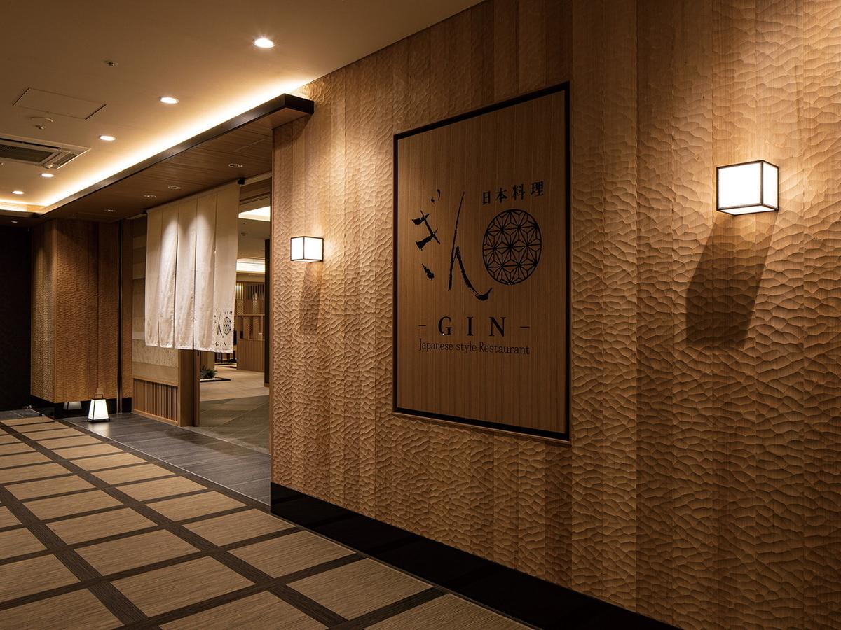 新横浜グレイスホテル 日本料理 ぎん エントランス