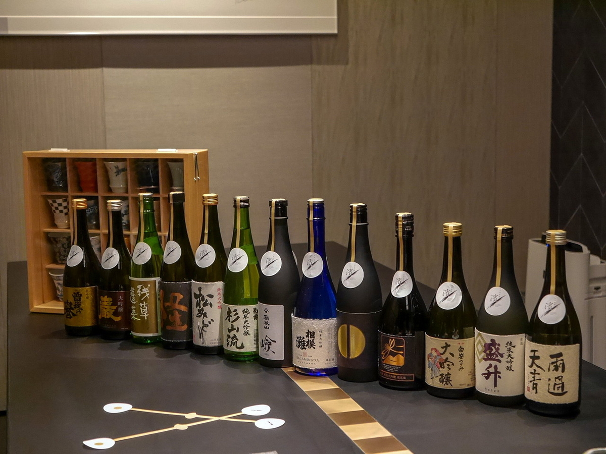 日本料理「濱」でしか味わえない、神奈川県内にある13の酒蔵が製造した日本酒
