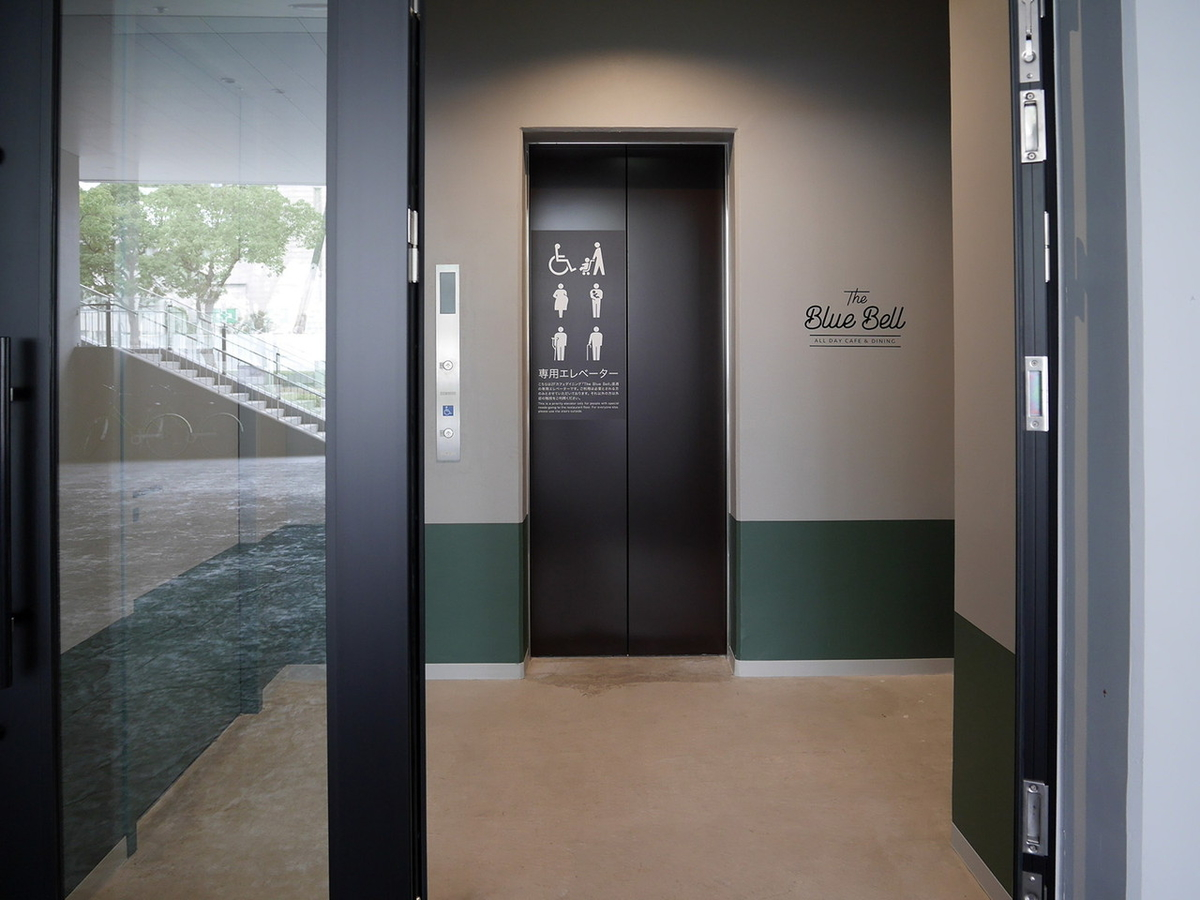 ベビーカー、車椅子ユーザー、足の不自由な方などはエレベーターで2階へ