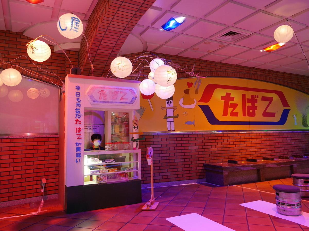 駄菓子屋 たばZ 象の鼻支店