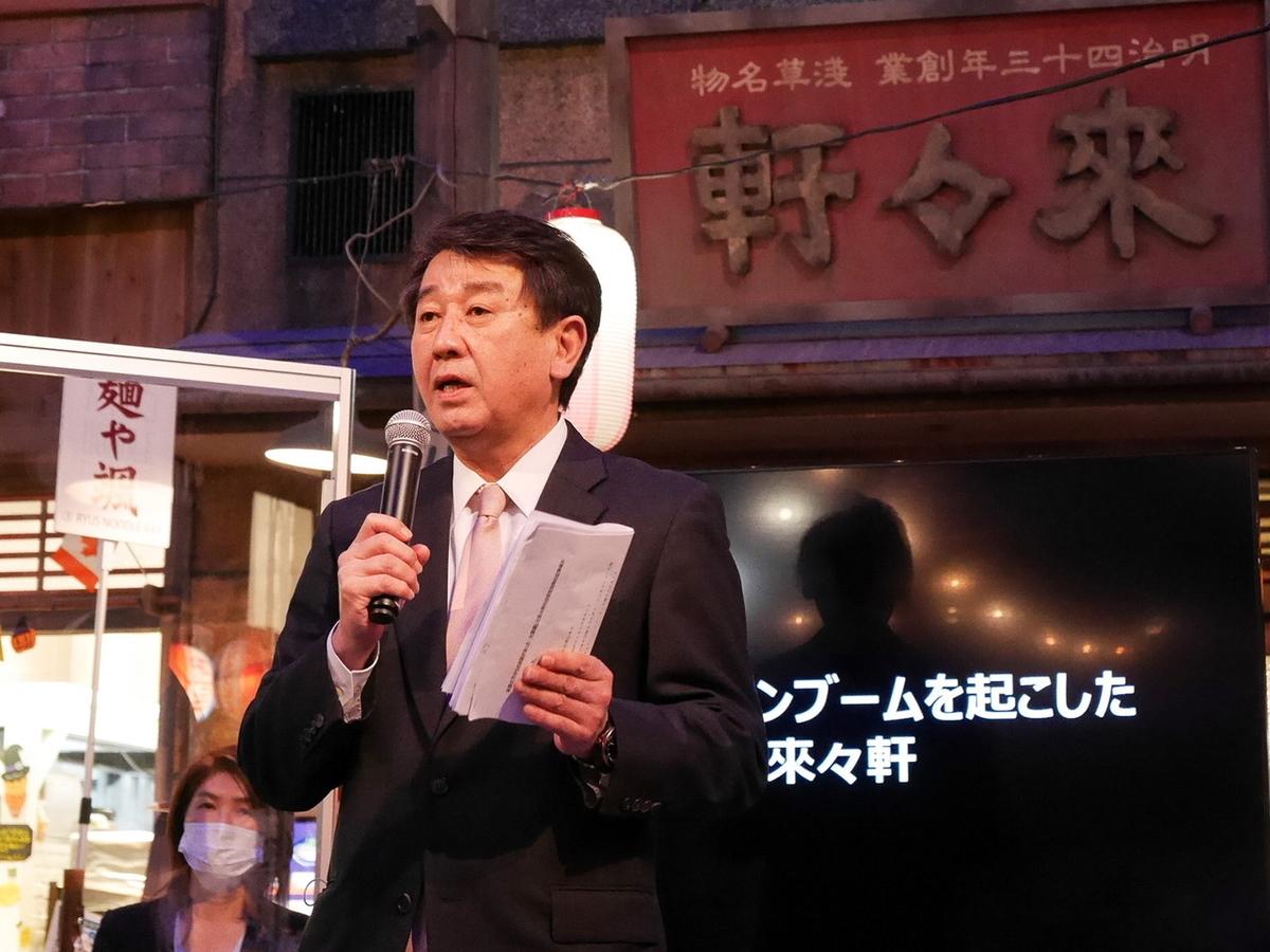 「浅草 来々軒」復活の経緯を語るラー博・岩岡洋志館長
