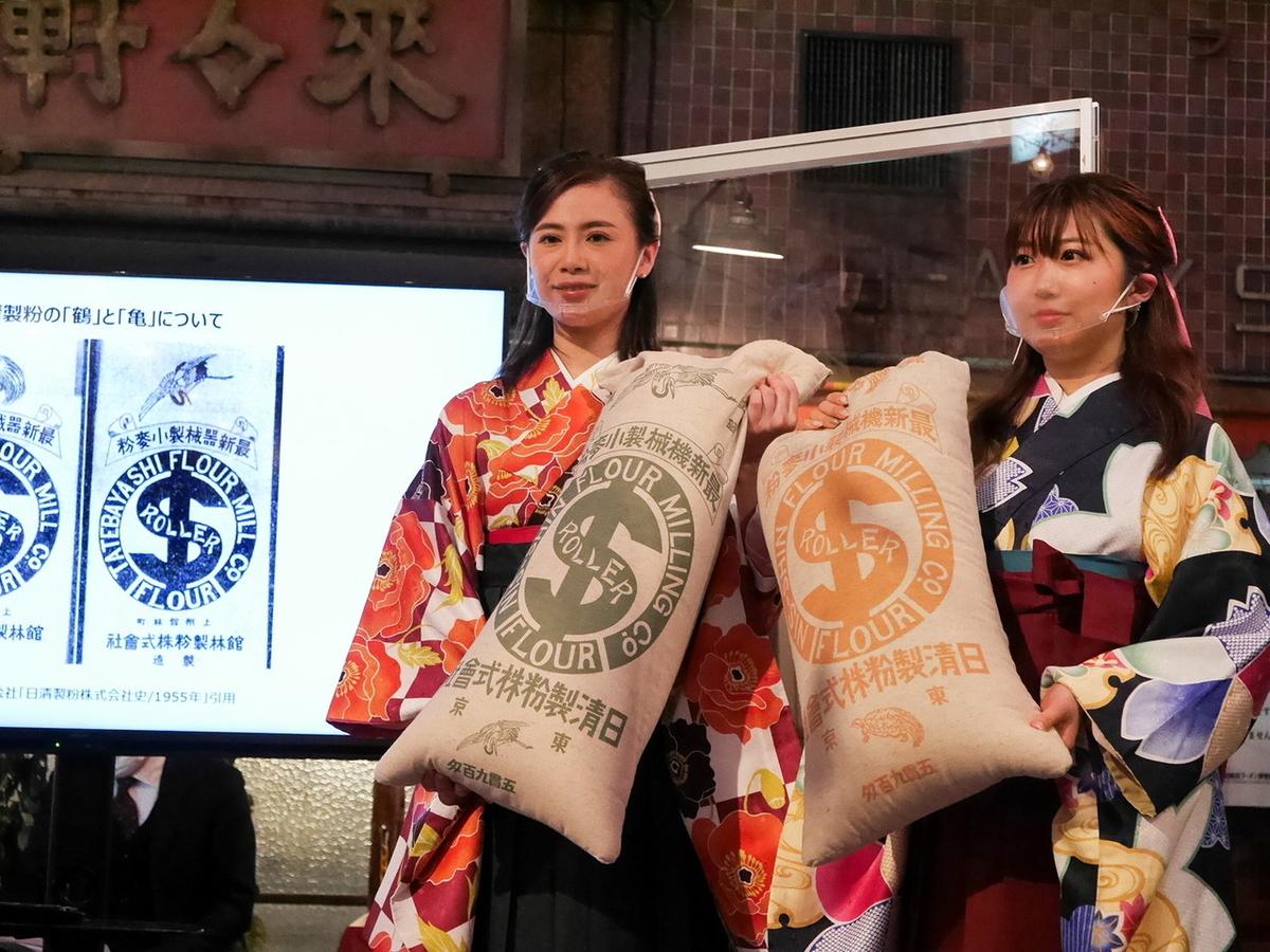 当時の「鶴」「亀」の袋を再現