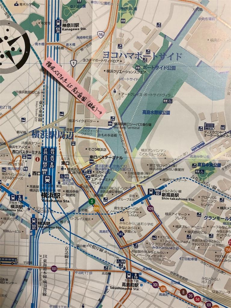 f:id:travelyokohama:20201024233807j:image
