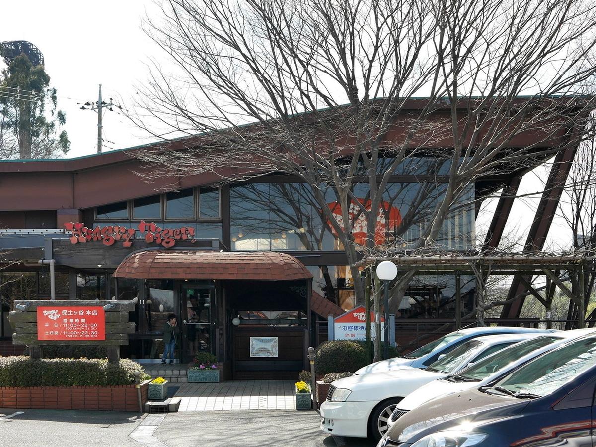1969年に誕生した保土ヶ谷本店