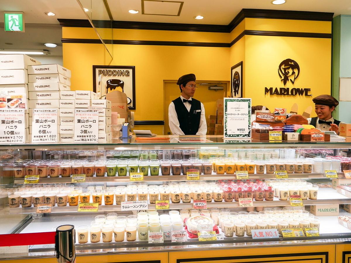 そごう横浜店「マーロウ プリンショップ」