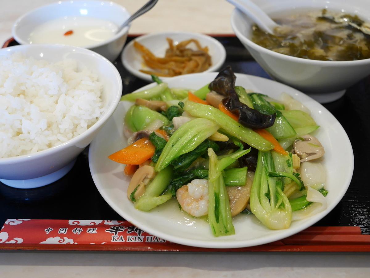 華錦飯店(かきんはんてん)ランチ チンゲン菜と三種海鮮の炒め