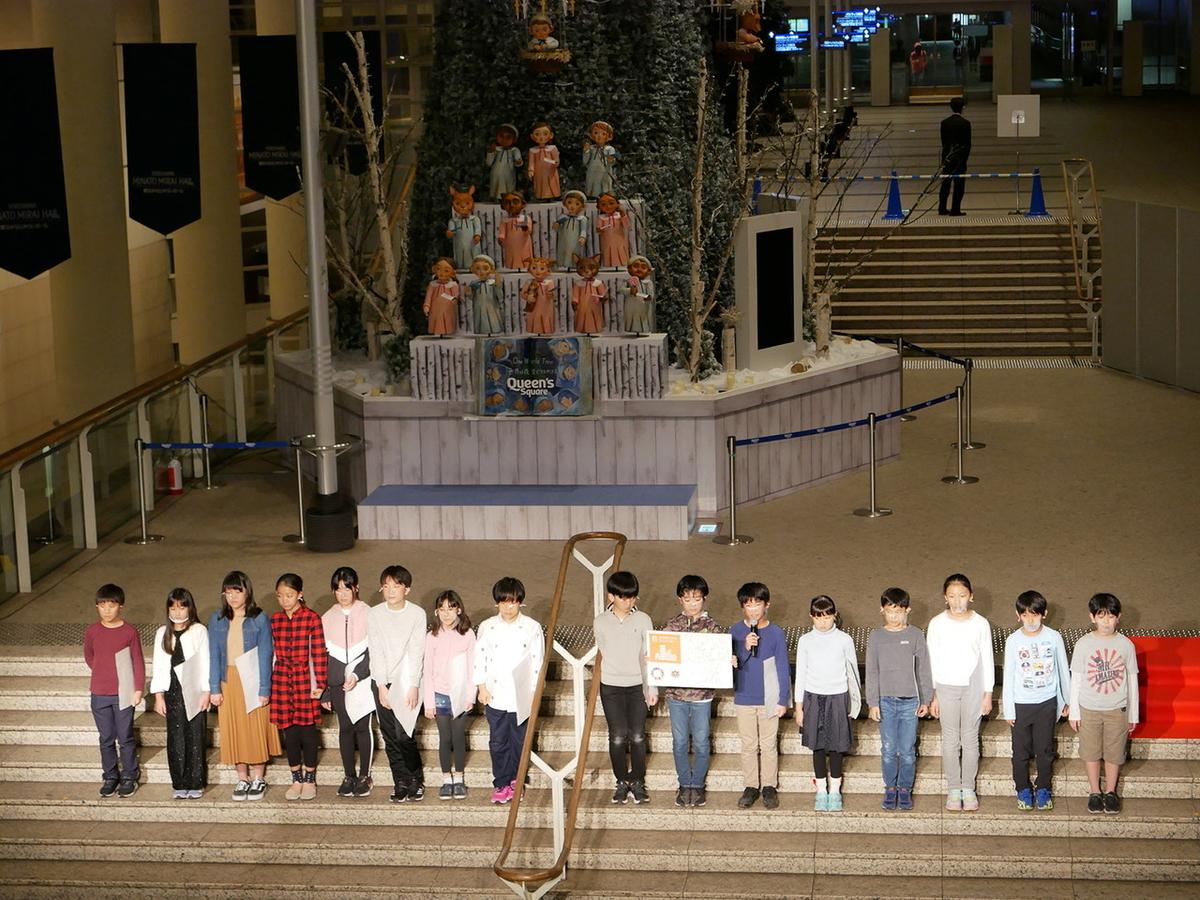横浜市立みなとみらい本町小学校5年生16名による「SDGs未来都市メッセージ」