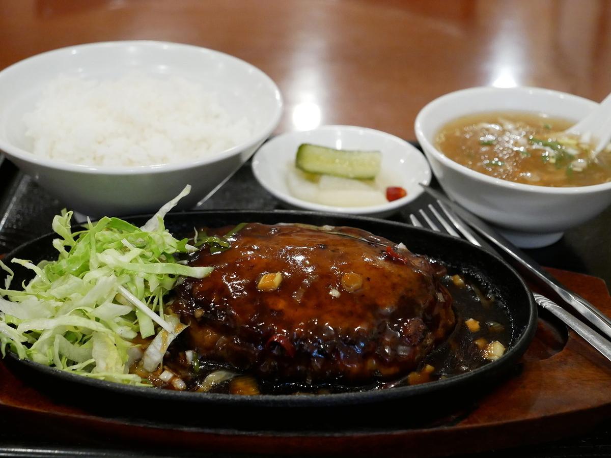 金葉バーグ(980円税込)※ごはん、スープ、漬物付