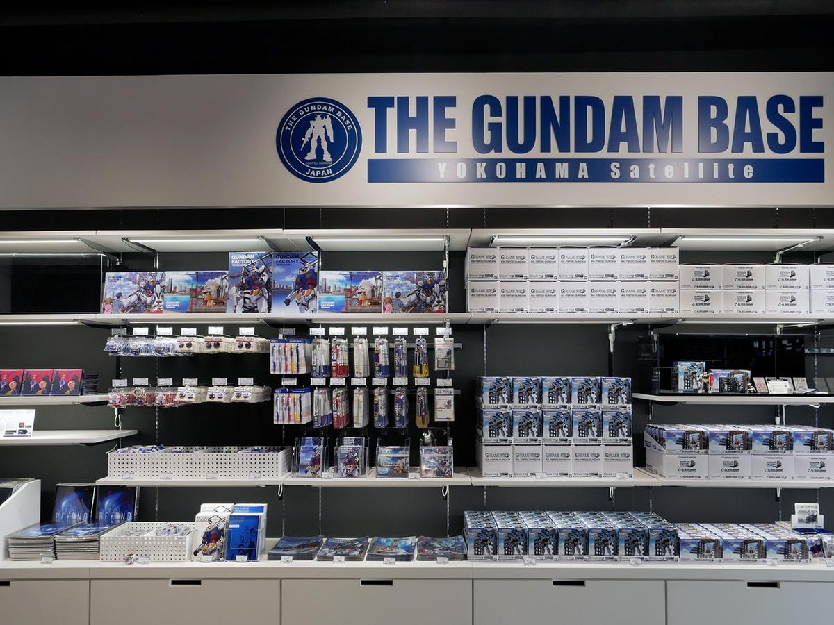 ショップ「THE GUNDAM BASE YOKOHAMA Satellite」