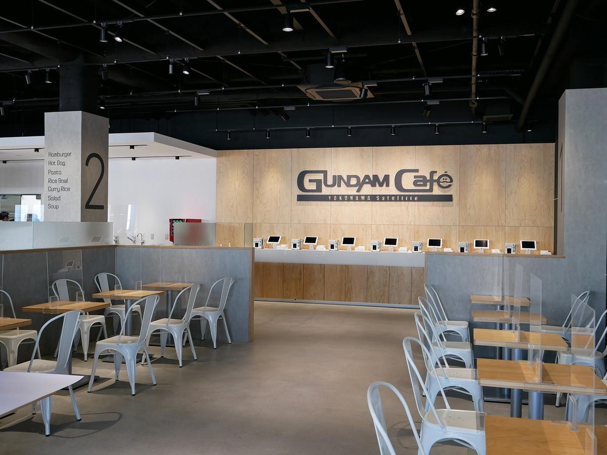 カフェ「GUNDAM Cafe YOKOHAMA Satellite」店内