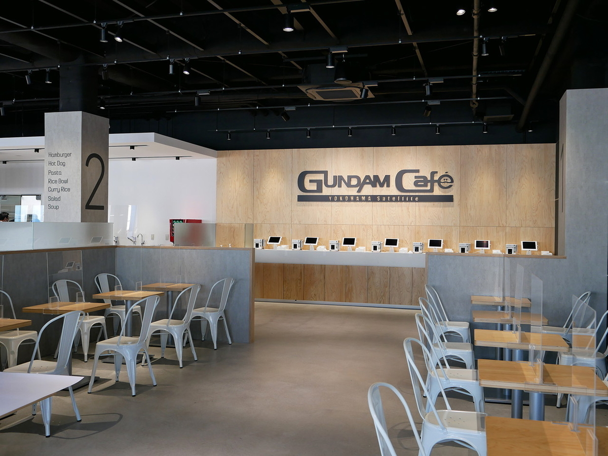 GUNDAM Cafe YOKOHAMA Satellite(ガンダム カフェ ヨコハマ サテライト)