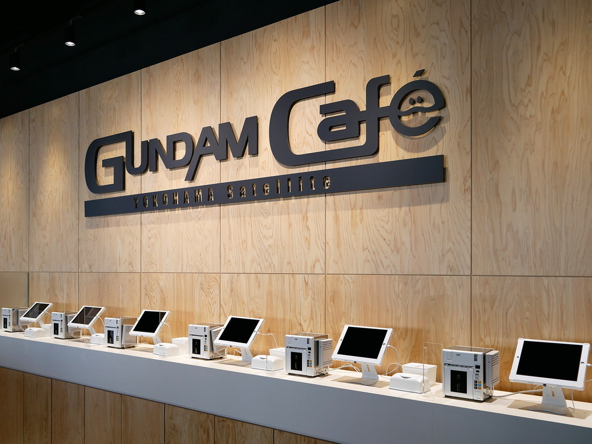 GUNDAM Cafe YOKOHAMA Satellite(ガンダム カフェ ヨコハマ サテライト)」タブレット
