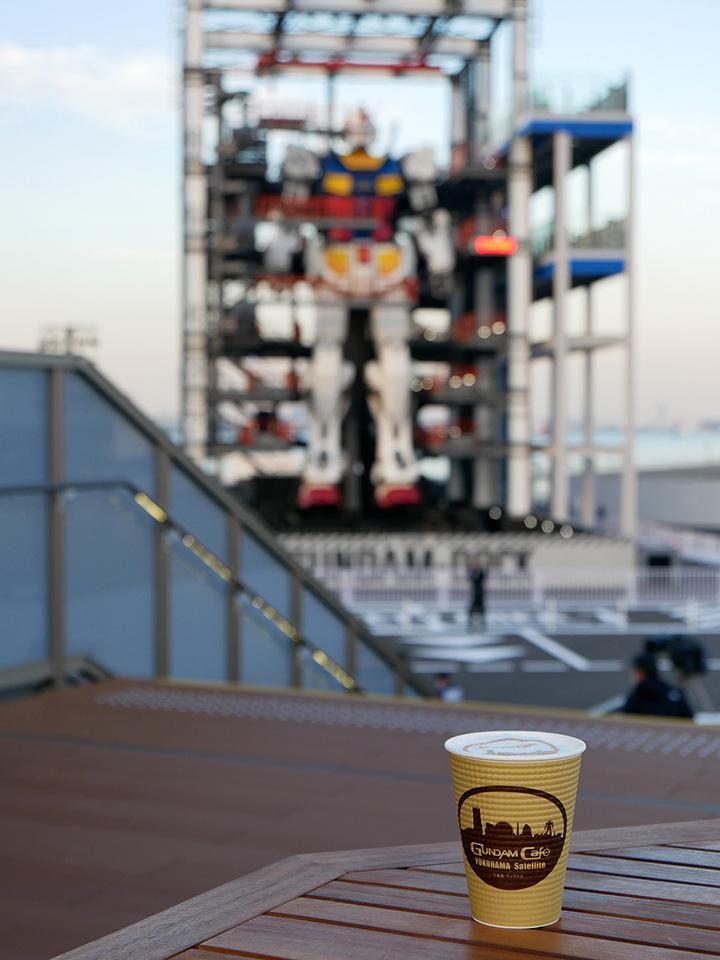 GUNDAM Cafe YOKOHAMA Satellite(ガンダム カフェ ヨコハマ サテライト)」